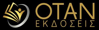 logo-black-hor